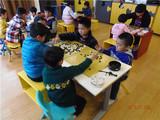 2013年1月20日赴香港停止围棋文明交流